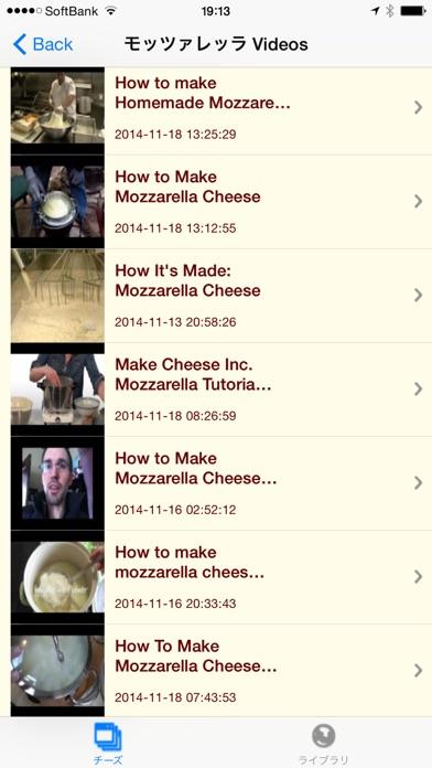 チーズ・チーズ ScreenShot3