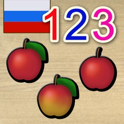 123 Count With Me in Russian!