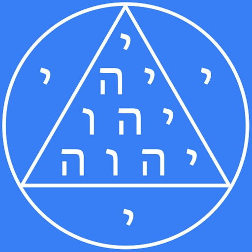 Gematria Numerology Calculator for Kabbalah | Apps | 148Apps