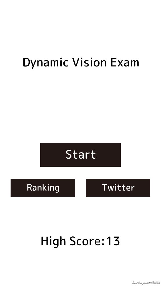 Dynamic Vision Exam screenshot two