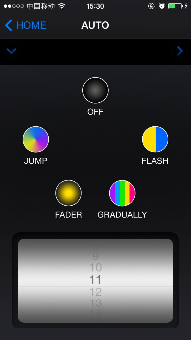 FUN Light screenshot three