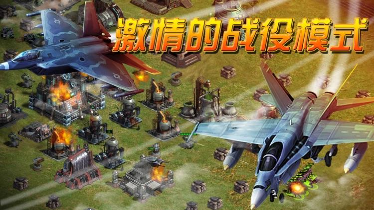 红色帝国 screenshot-2