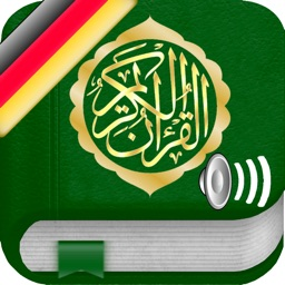 Quran Audio mp3 in German, Arabic and Phonetic Transcription - Koran Audio MP3 in Deutsch, Arabisch und Transliteration