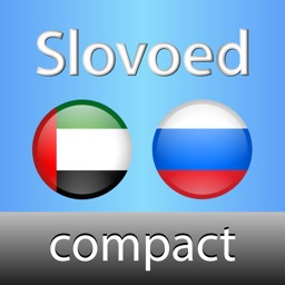 Russian <-> Arabic Slovoed Compact talking dictionary