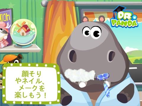 Dr. Panda美容院のおすすめ画像4