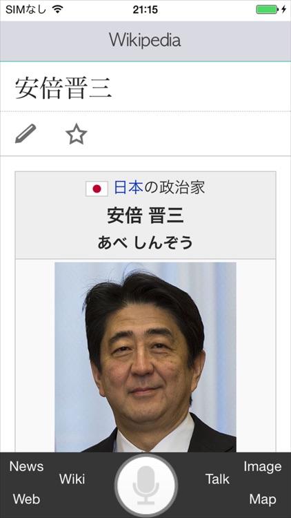 日本語トーク検索