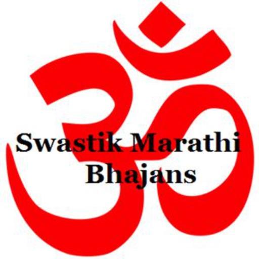 Swastik Marathi Bhajans