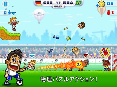 Super Party Sports: Footballのおすすめ画像2