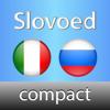 Paragon Technologie GmbH - Dizionàrio Russo <-> Italiano Slovoed Compact sonoro artwork