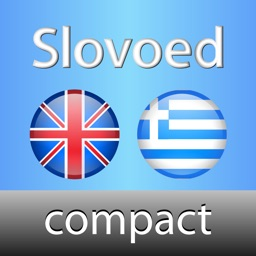 English <-> Greek Slovoed Compact talking dictionary