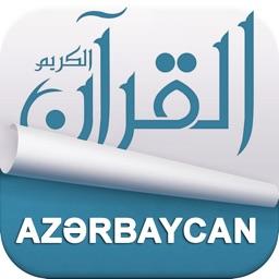 Holy Quran with offline Azerbaijani Audio