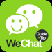 Guide for WeChat Messenger