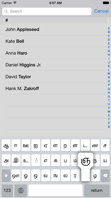 Tamil keyboard for iOS Turbo screenshot two