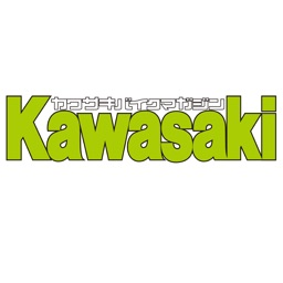 KAWASAKI BIKE MAGAZINE