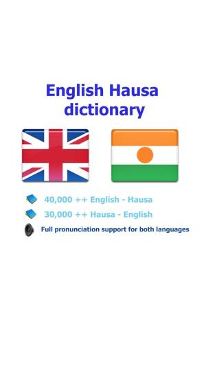 English Hausa best dictionary translate - Turanci Hausa mafi kyau