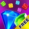 楽しいパズルゲーム 最高の無料ゲーム 中毒ダイヤモンド