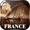 世界遗产在法国