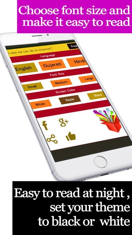 Guru grah, Guru of all Devas screenshot-4