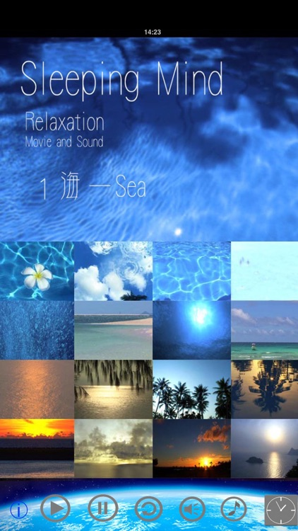 "Sea :Healing & Relax ""Sleeping Mind Relaxation 1"" screenshot-0"