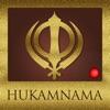 Sikh Hukamnama : Daily Mukhwak, Nitnem, Live Kirtan, Guru Granth Sahib, Katha