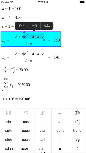 ‎Formula Calc - Reimagined the Calculator Screenshot