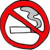 禁煙カウンタ