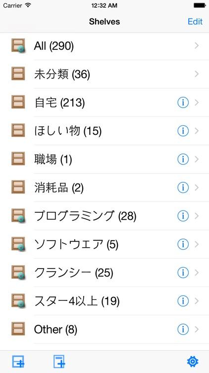 ItemShelf Lite screenshot-4
