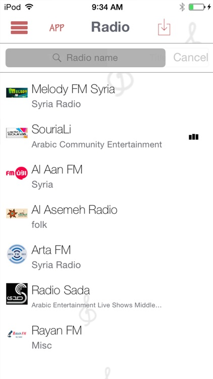 Syria Radio Online (Live Media) screenshot-1