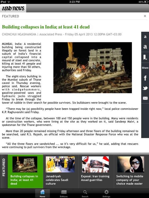 Arab News (for iPad)