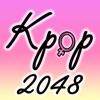 2048 - Female Kpop Edition