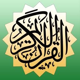 مصحف المدينة Mushaf Al Madinah for iPad