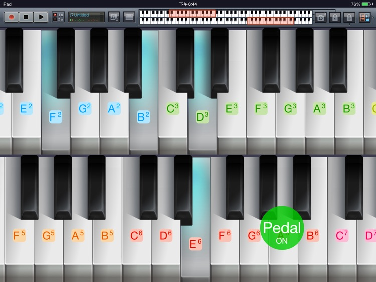 Echo Piano™ Pro screenshot-0
