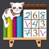 Sudoku Shelf - iPhoneアプリ