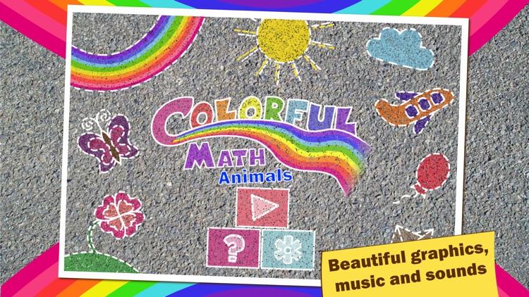 Colorful math Free «Animals» — Fun Coloring mathematics game for kids to training multiplication table, mental addition, subtraction and division skills! screenshot-4