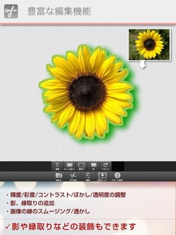 https://is2-ssl.mzstatic.com/image/thumb/Purple3/v4/71/fa/3e/71fa3e8c-02f2-166c-a66d-578fc492e0cd/mzl.kgdffcsb.jpg/360x480bb.jpg