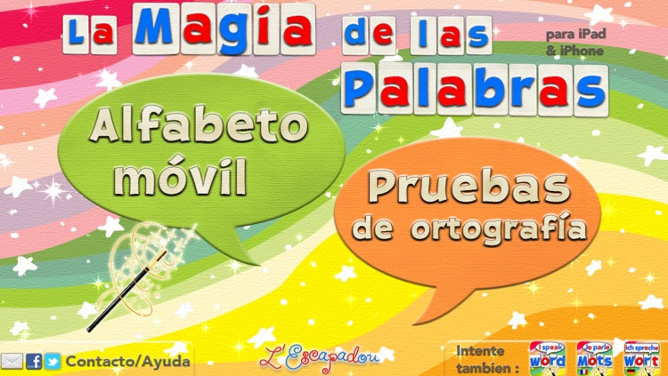 Spanish Word Wizard : Spanish Talking Movable Alphabet with Spell Check + Spelling Tests screenshot-4
