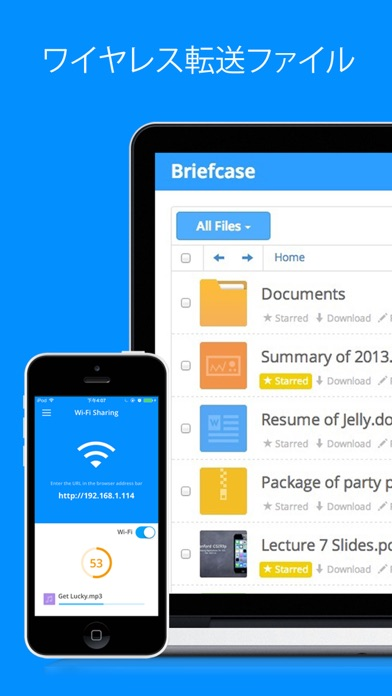 Briefcase - ファイルマネージャ、ドキュメント&PDFリーダーのおすすめ画像3