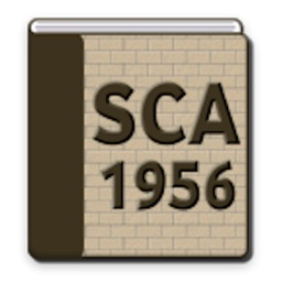 The Securities Contracts Act 1956