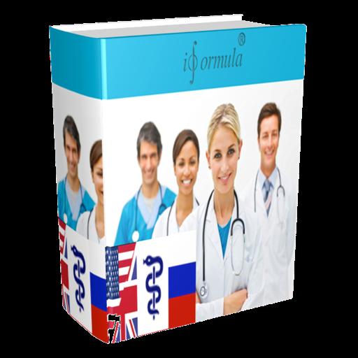 idict med-X Английский <-> Русский медицинский словарь