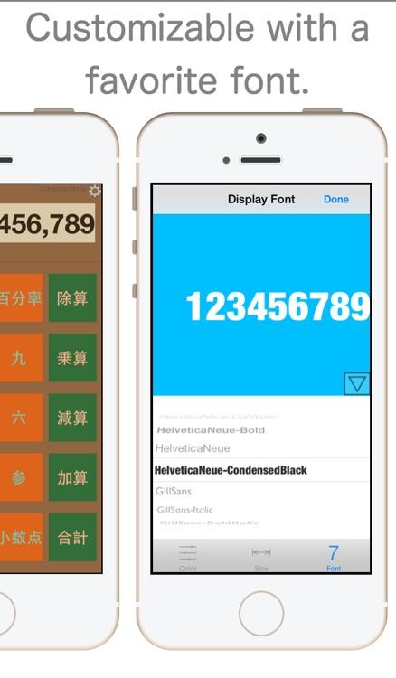 Calculator-Factory screenshot-3