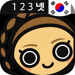Learn Korean Numbers, Fast! (for trips to Korea)