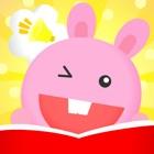 儿童故事播放机-国语粤语 - Kids Story Player-Mandarin Chinese+Cantonese icon