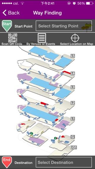香港會議展覽中心應用程式屏幕截圖2