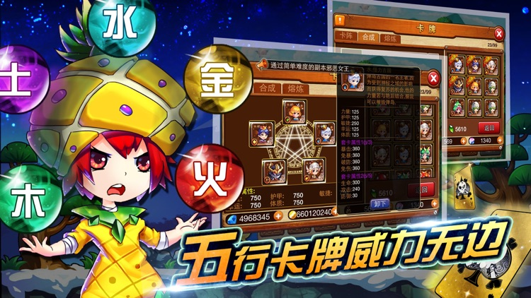 弹弹岛Online. screenshot-4