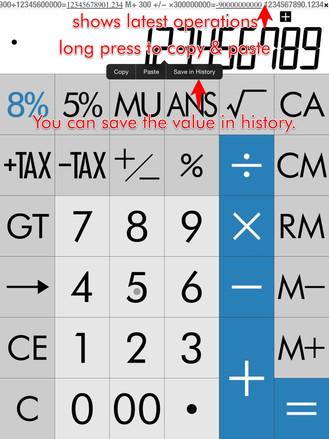 RealCalc S Screenshot