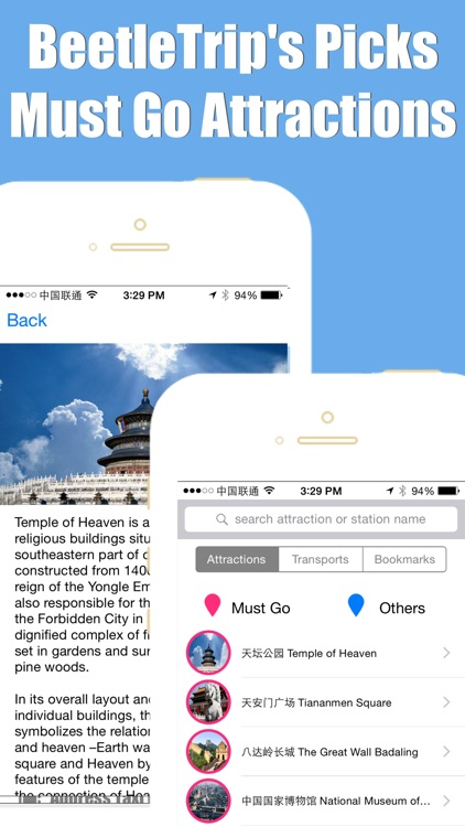 Beijing travel guide with offline map and metro transit by BeetleTrip screenshot-4