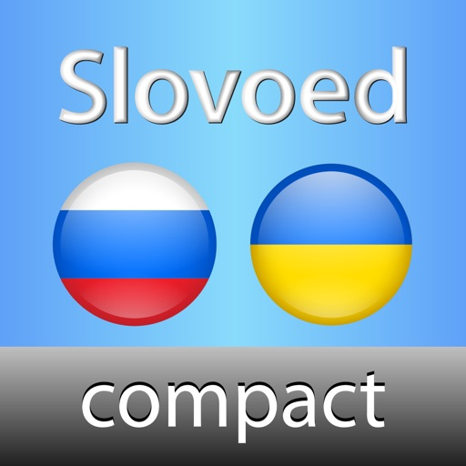 Russian <-> Ukrainian Slovoed Compact talking dictionary