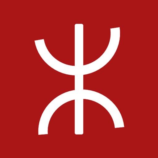 i-Amazigh - News, history, music