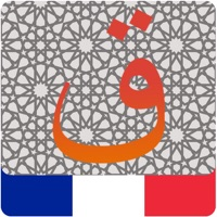 Codes for Al Quran - French Hack