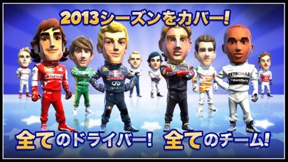 F1 Race Stars™ - 窓用